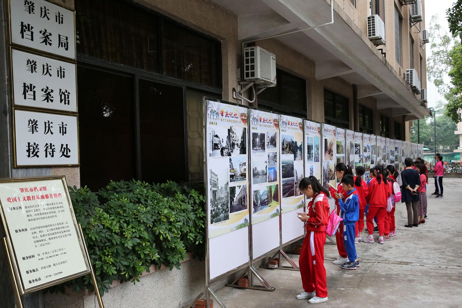 肇庆市档案局(馆)组织中小学生到爱国主义教育基地参观学习