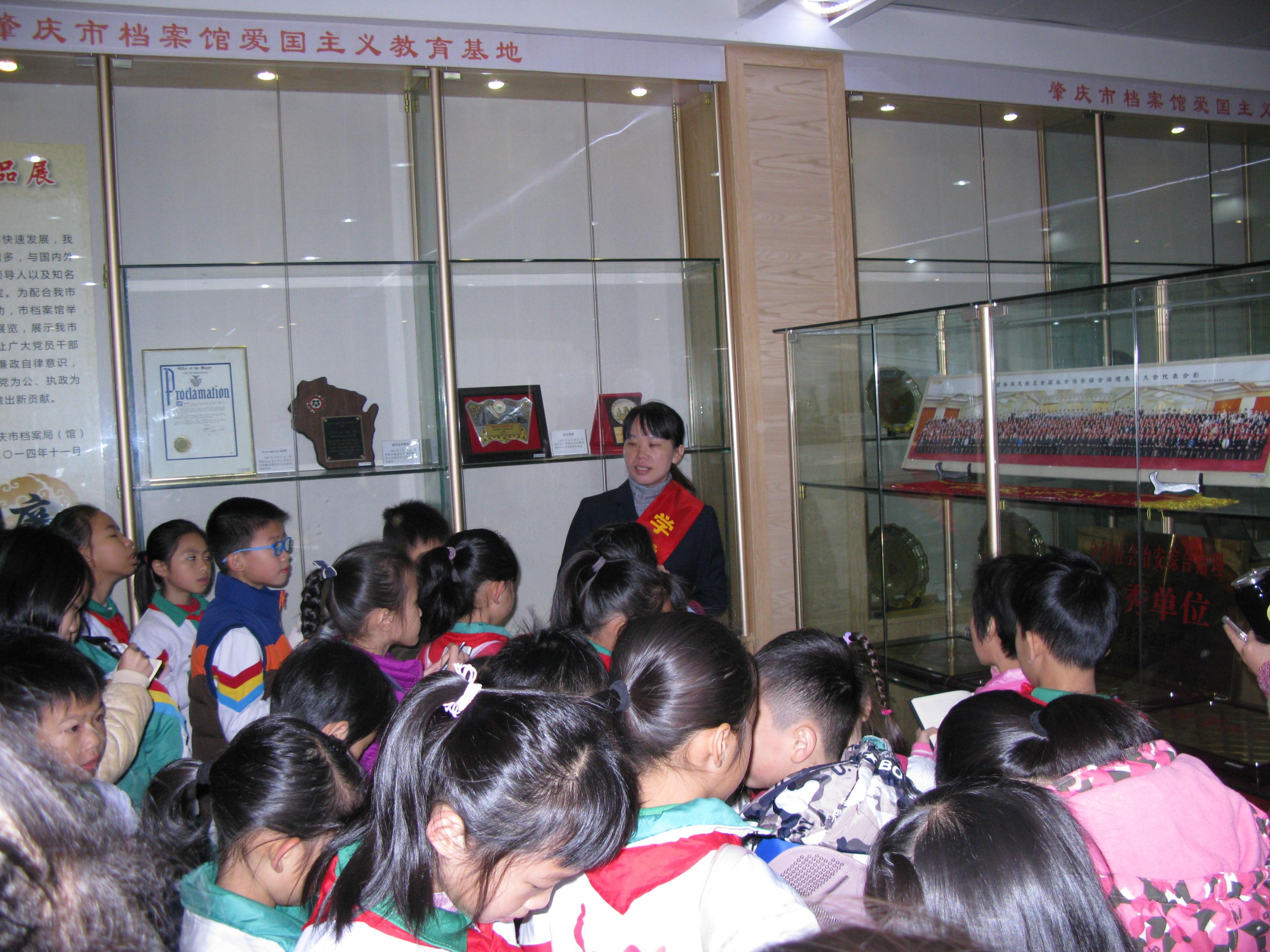 肇庆市档案局开展未成年人思想道德教育活动